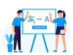 fordító és tolmács
